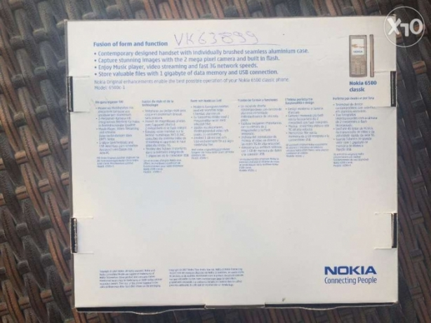 NEW Mobile Nokia 6500 Classic for BMW Care Kit نوكيا المعادي -  6
