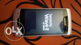 wave ll s8530