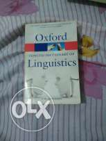 Linguistics Dictionary