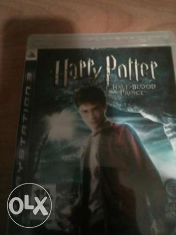 Harry potter ps3 المعادي -  1