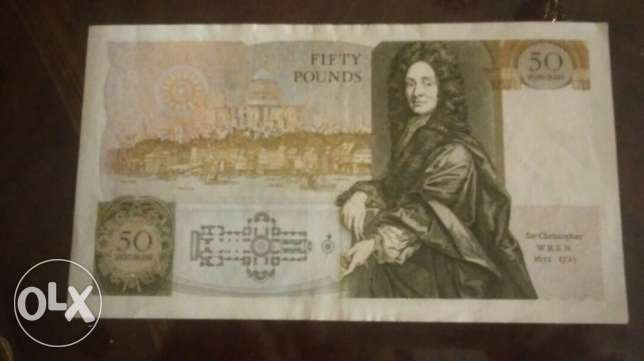 Old £50 banknote first generation 1982