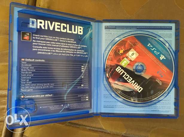 Drive club for PS4 سموحة -  3