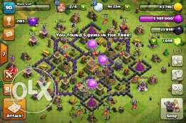 Clash of clans : town hall 8 max,,,