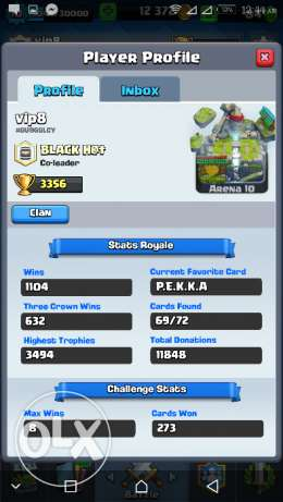 sell clash royal and clash of clans