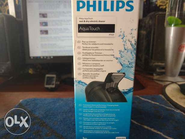 Philips aquatouch AT620 with 2y warranty