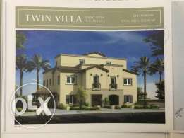 levana hot deal twin house