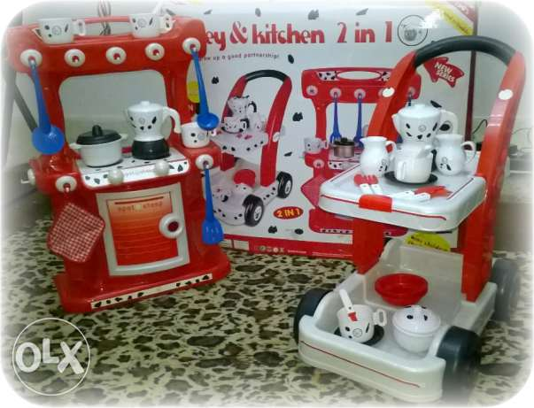 kitchen and tea trolly