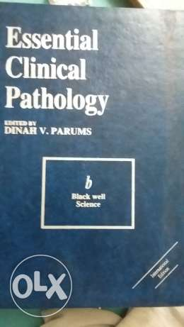 Essential Clinical Pathology