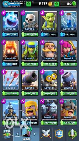 clash royal سموحة -  4