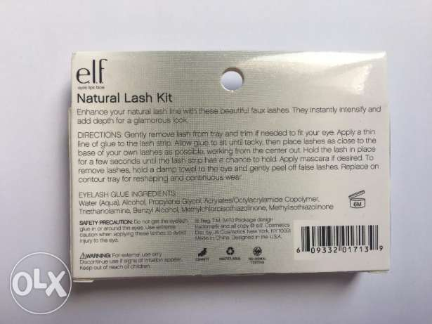 Dramatic Lash Kit-Black ELF USA Professional الشيخ زايد -  4