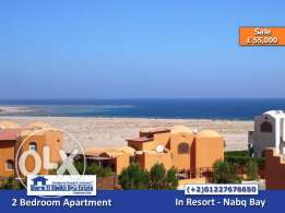 SS-1298- Apartment for Sale in Resort- Nabq Bay / شقه للبيع بشرم الشيخ