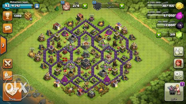 Clash of clans account للبيع حلوان -  1