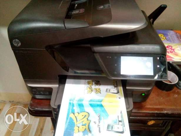 printer ink hp 8600 plus zeroo