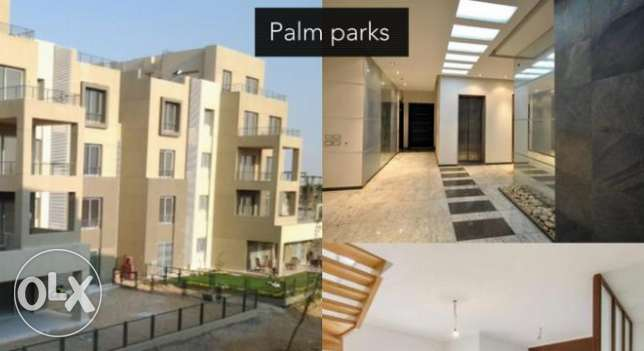 Apartment for sale in Palm Parks good location 249 sqm fully finished 6 أكتوبر -  2