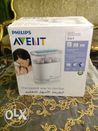 PHILIPS Avent electric steam sterilizer excellent condition in box