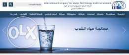 IWTE company for water solutions