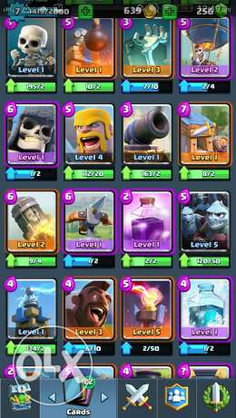 Clash royale arena 7 account حى الجيزة -  4