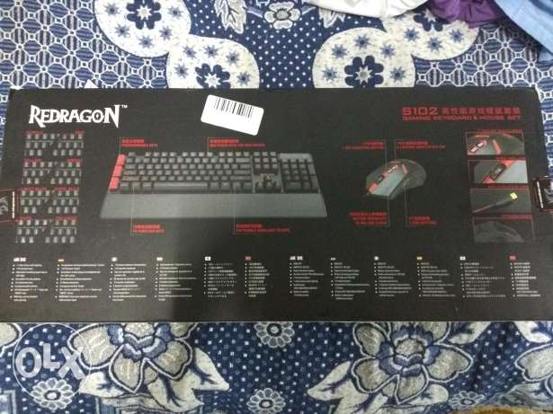 Redragon S102 Gaming Mouse and Keyboard