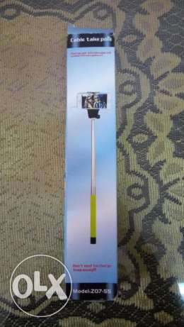 Selfie stick cable take pole