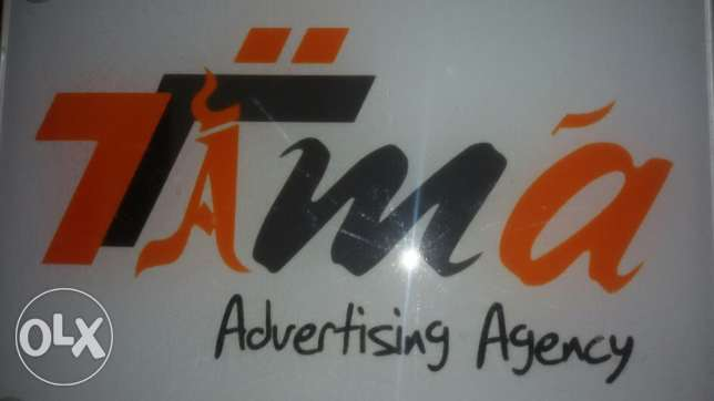 Models to tama advertising agency