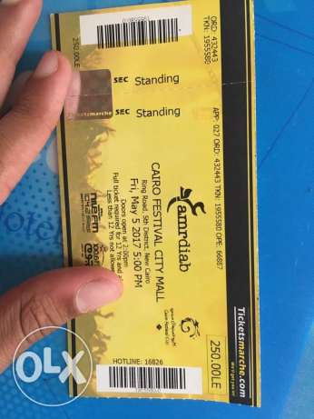 Amr diab Ticket 650