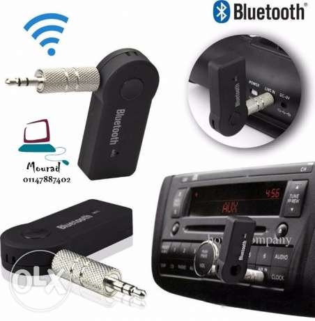 Bluetooth Music Audio Stereo AUX