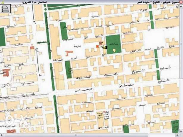 AyMakan أى مكان The first address finder for Greater Cairo مصر الجديدة -  1