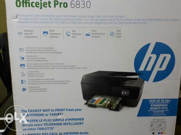Printer hp sealed