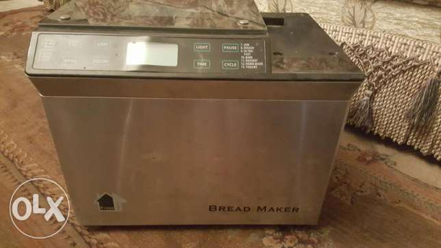 "Bread maker &cooker ""prima"""