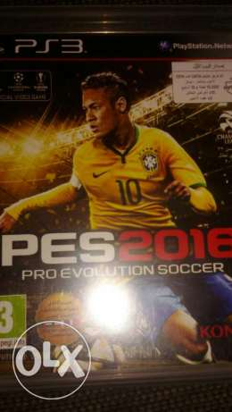 PS3 Game cd