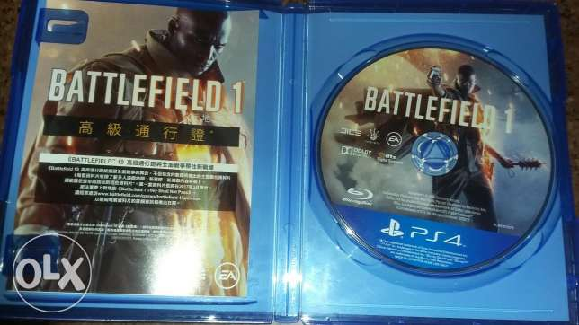 Battlefield 1 best price مدينة نصر -  2