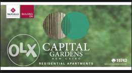 Apartment for sale in Capital Gardens New Cairo