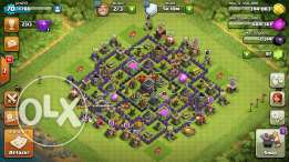 Clash of clans lvl 9