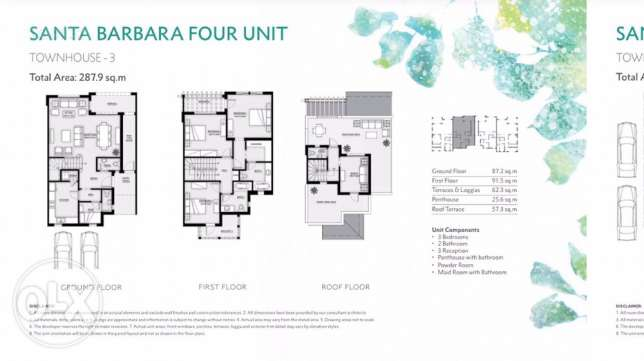 Town House middle in mivida parcel 1 القاهرة الجديدة -  1