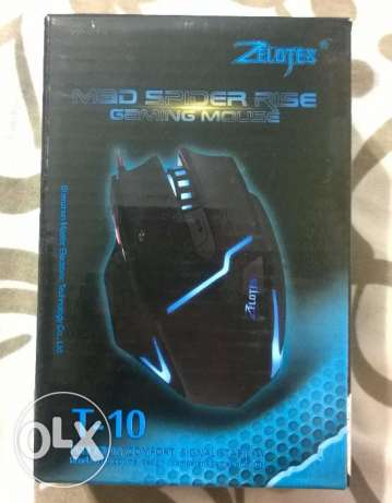 Zelotes T10 Professional Gaming Mouse