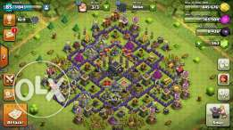 Email lvl 85 town 9 clash of clans
