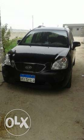 selling a car (kia)