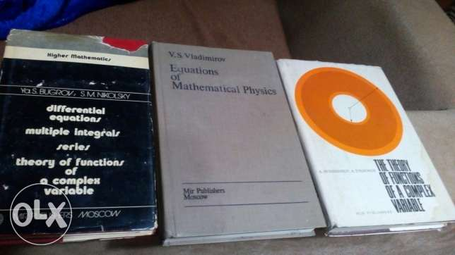 3 books for complex mathematical equations