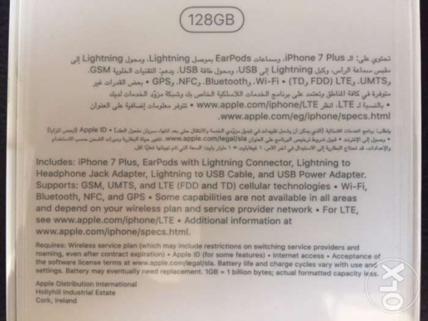 iPhone 7 Plus Sealed Black 128 GB LTE المهندسين -  2