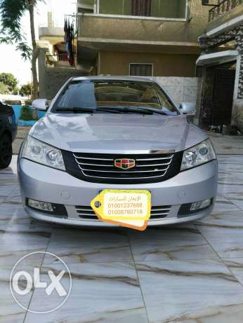 Geely mgrand7