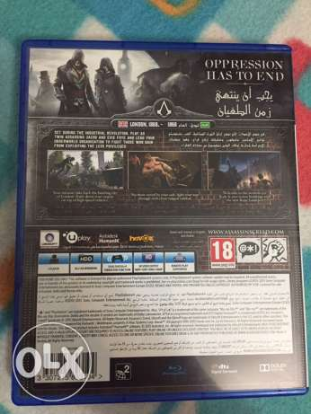 assassins creed syndicate with excluseve 10 misssions مدينة نصر -  2