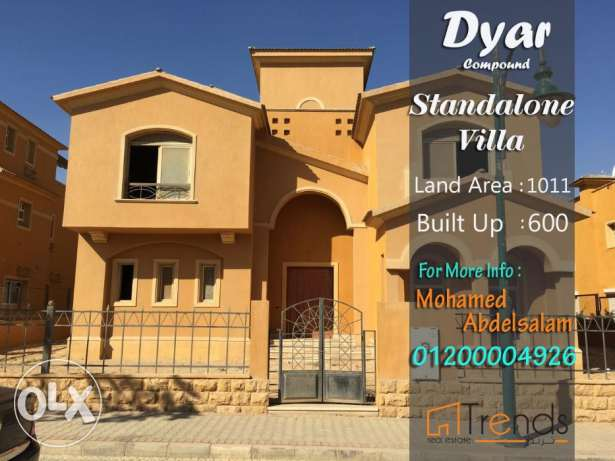 Standalone Villa for sale in Dyar Compound New Cairo