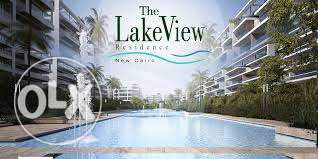 lake view new cairo apartment 185 with garden
