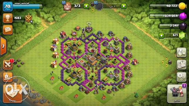 Clash of Clans للبيع