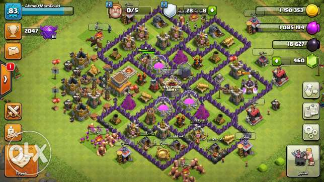 Clash of clans (كلاش اوف كلانس)