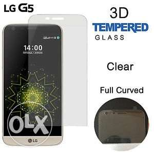 LG G5 Full Coverage Glass Screen Protector