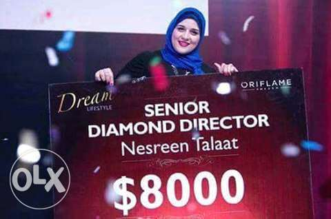 Oriflame beauty business