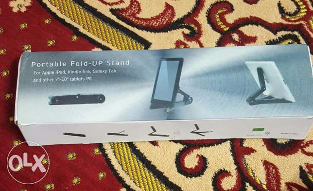 Protable fold - up stand