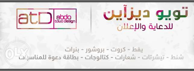 graphic designer عين شمس -  7