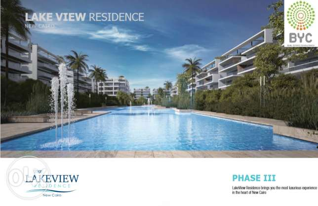 Apartment 207m at lake view residance-شقة بكمبوند ليك فيو ريزيدنس